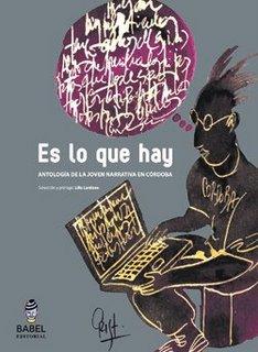 es_loquehay